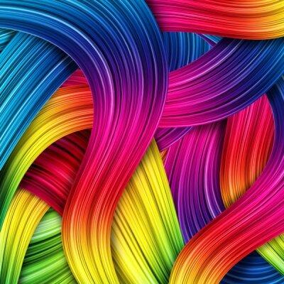 Фотообои для офиса Разноцветные полосы