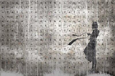 Дизайнерские фотообои девушка,рисунок,иероглифы