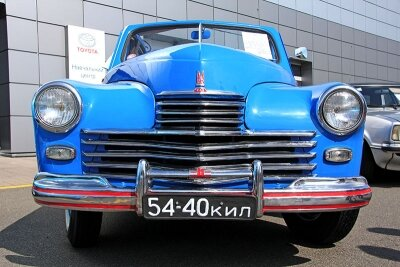 Фотообои Советское авто