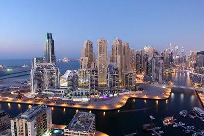 Фотообои Панорама ночного города